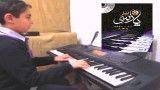 خوابهای طلایی با پیانو