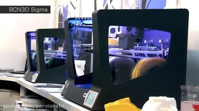 پرینتر سه بعدی هرچه دلت می خواهد بساز