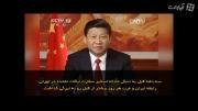 صحبت یکی از مقامات چینی در مورد اسفارش جناس چینی