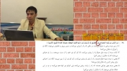 خرید محصولات جدید استاد مصطفی آزاده در www.arabiesabz.com
