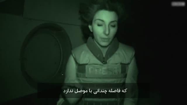 گزارشی از عملیات هوایی علیه داعش