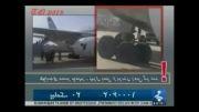 سانحه هواپیمای ایران ایر و ترکیدن چرخها در بوشهر