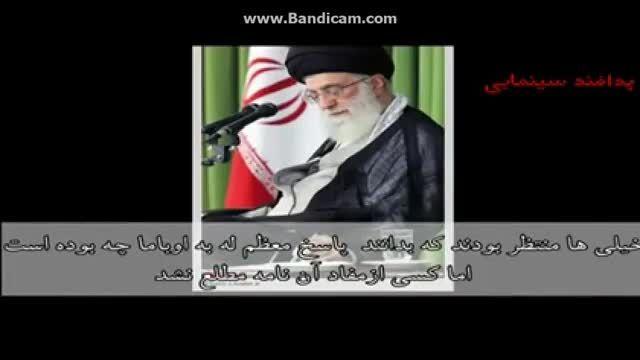 قدرت سیاسی ایران