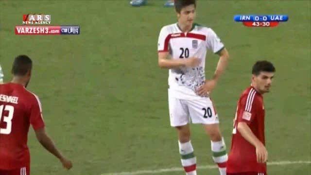 صحنه مشکوک به پنالتی در دیدار ایران - امارات