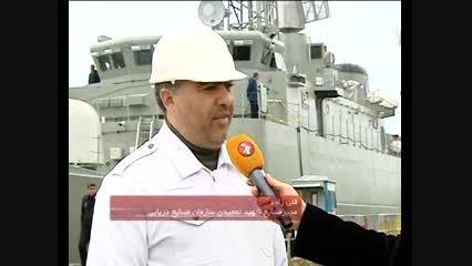 الحاق ناوشکن دماوند به نیروی دریایی ارتش