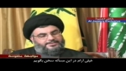 سخنرانی جالب سید حسن در مورد احتمال حمله اسرائل