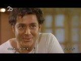 قسمتی از فیلم شیش وبش با بازی هنرمندانه 2 هنرپیشه عزیز امین حیایی و محمدرضاگلزار نبینی ضرر کردی