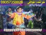 رقص عروسی  خواننده جواداخلاقی