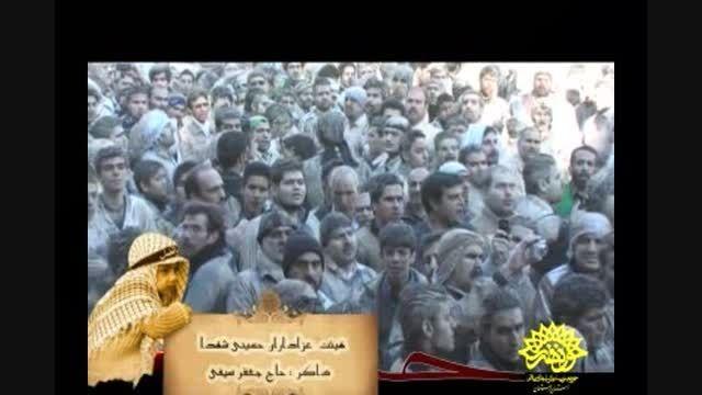 عزاداری هیئت حسینی  شهدای خرم آباد-عاشورای حسینی