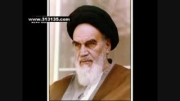 سخنرانی منتشر نشده از امام خمینی(ره)