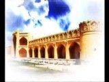 قطعه بدون کلام; اصفهان، الهه ی زیبایی