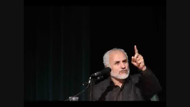 سخنرانی استاد حسن عباسی در مورد توافق هسته ای