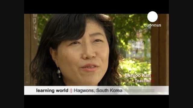 بررسی تطبیقی نظام آموزشی اسپانیا، كره جنوبی و ژاپن