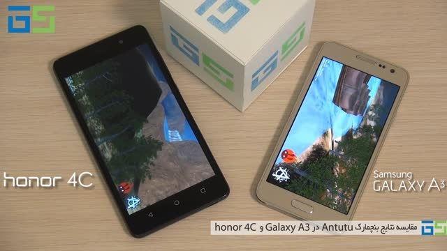 مقایسه نتایج بنچمارک Antutu در honor 4C و Galaxy A3