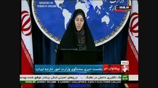 مرضیه افخم: رد همکاری ایران با ائتلاف سرکوب داعش