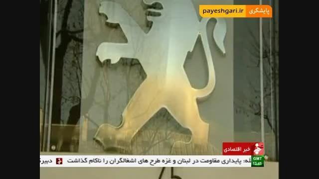 انعقاد قرارداد تولید محصولات سواری و تجاری بنز در ایران