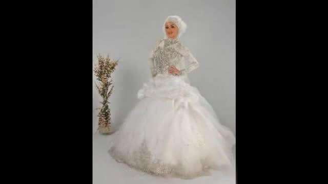 مسلمان انتخاب لباس عروسی