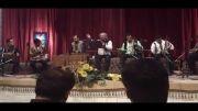 كنسرت ایرج رحمانپور(اجرا درود لرستان)