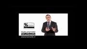 نرم افزار پخش مویرگی | ویدیو آموزشی شرکت های مویرگی قسمت 6| پخش مویرگی| نرم افزار پخش مویرگی کارا