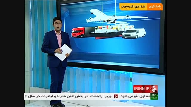 افزایش صادرات ایران