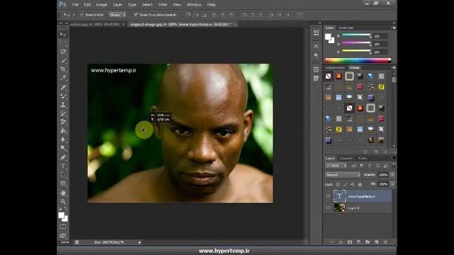 فیلم آموزش ایجاد افکت سنگی روی تصاویر