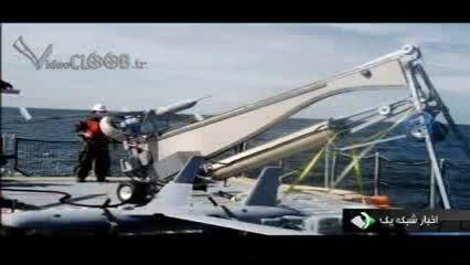 شکار دومین پهپاد جاسوسی آمریکا توسط ایران