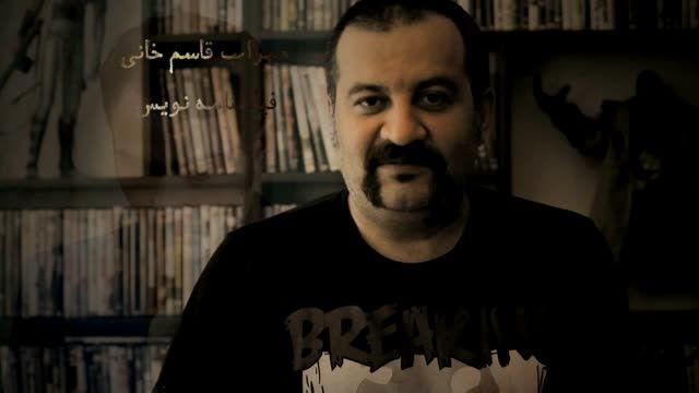مهراب قاسم خانی و ویدیوی تازه ای از ارغوان