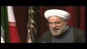 سخنرانی و اعلام کاندیداتوری دکتر حسن روحانی برای انتخابات ریاست جمهوری