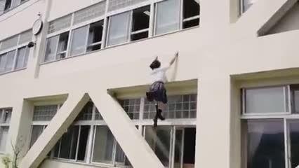 بالا رفتن از ساختمان