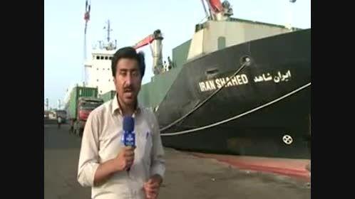 کشتی نجات ایرانی در بندر جیبوتی پهلو گرفت!