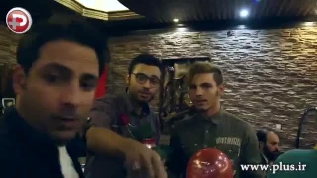 ویدئویی از جشن تولد خصوصی یک خواننده؛ مجید خراطها: امشب
