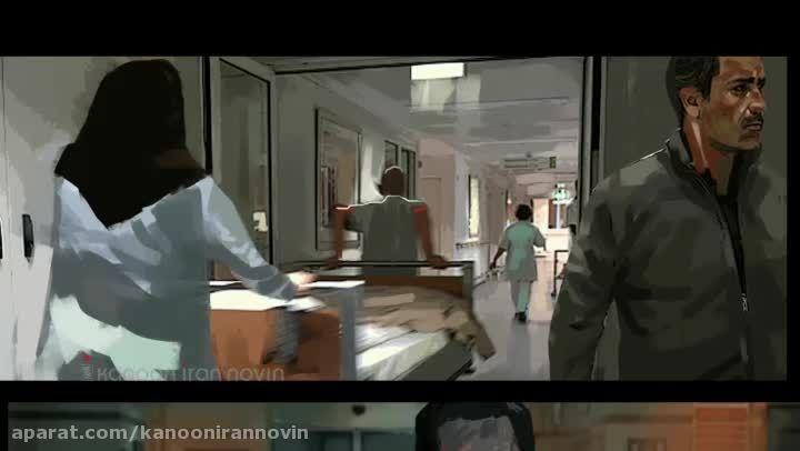 آگهی بازرگانی ستاد مدیریت حمل و نقل و سوخت