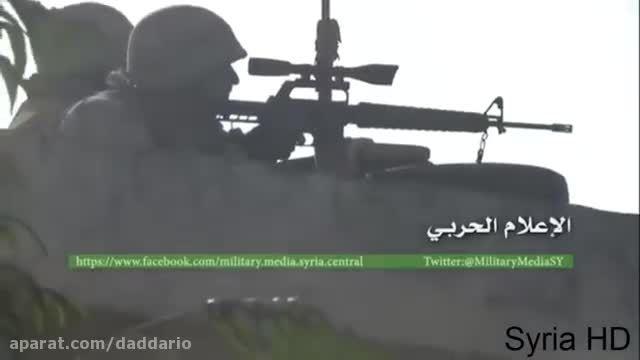 فرار دواعش زیر آتش ارتش سوریه و حزب الله لبنان