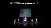 کنسرت حشرات - 1 گروه کودک و نوجوان