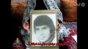 12 دی 57 از زبان مادر و خواهر شهید عباس فرقانی