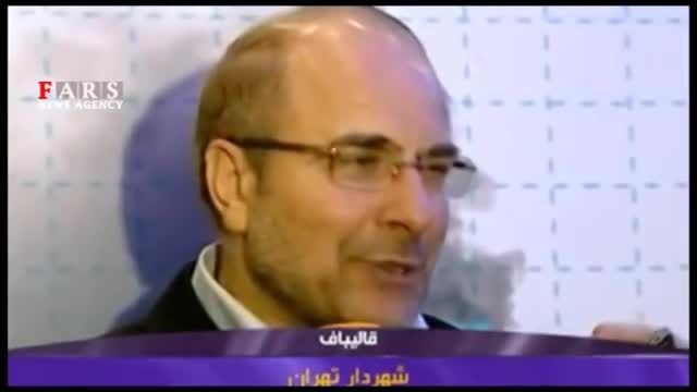 تهران درسال1399،پرجمعیت ترین پایتخت جهان خواهدشد!!!!!!!