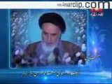 امام خمینی (ره) - نهضت حسینی