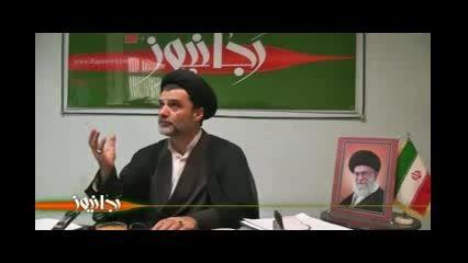 یک سال مذاکرات پر ضرر: 28 تعهد ایران به غرب