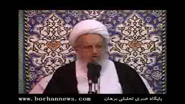 آیت الله مکارم شیرازی : کلام وحدت وجودیان با عقل ونقل سازگار نیست!