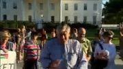 «سطل خاک» به کاخ سفید رسید!