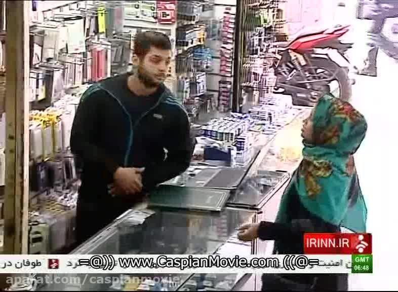 دستفروش مترو ایران تهران Badger in Subway Iran Tehran