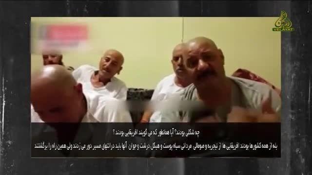 آیا واقعا در حادثه منا ایرانی ها باعث حادثه شدند؟