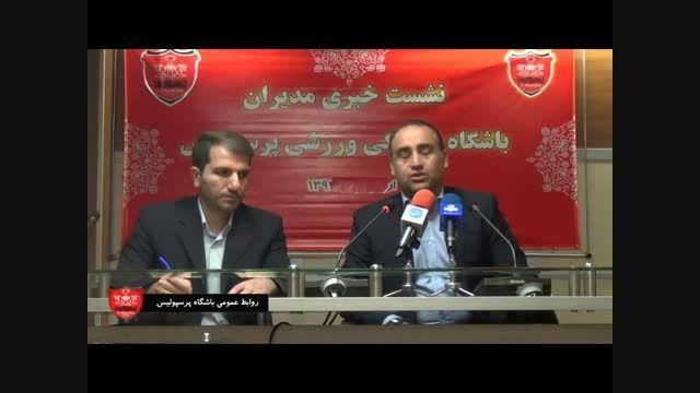 کنفرانس خبری حسین عبدی 30 خرداد 94