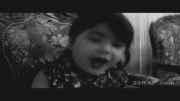مسخره کردن آهنگ صدامو داری توسط دختربچه