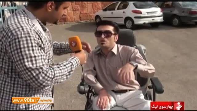 مشکلات ورزشگاه یادگار امام تبریز از زبان هواداران