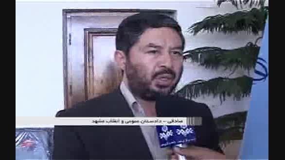 جان باختن چهار زائر غیر ایرانی در مشهد