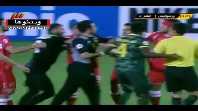 درگیری شدید در بازی پرسپولیس-النصر عربستان