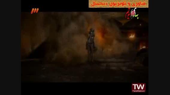 تیزر فیلم های سینمایی نوروز 94 شبکه 3