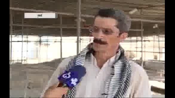 گنجینه ناشناخته هفت هزار ساله ایران
