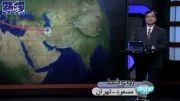 صدای آمریکا | تحریم جدیدی بعد از توافق ژنو اعمال نشده ا